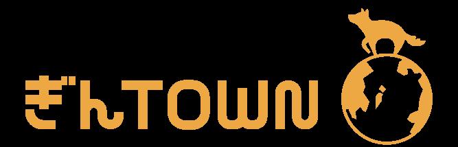 ぎんTOWNロゴ